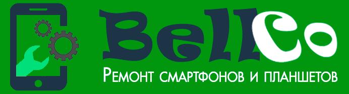 Логотип магазина Bellco